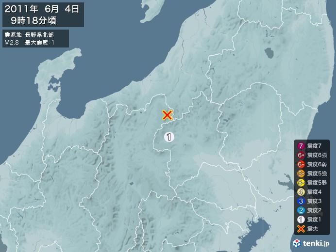 地震情報(2011年06月04日09時18分発生)