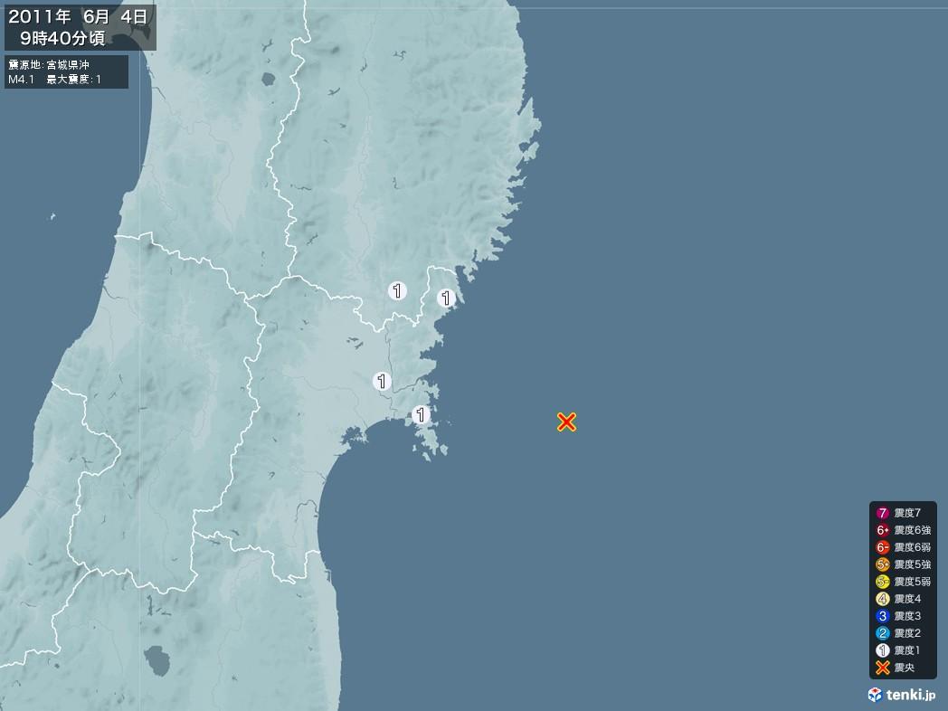 地震情報 2011年06月04日 09時40分頃発生 最大震度:1 震源地:宮城県沖(拡大画像)