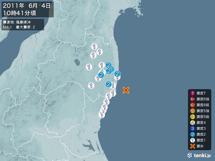 地震情報(2011年06月04日10時41分発生)