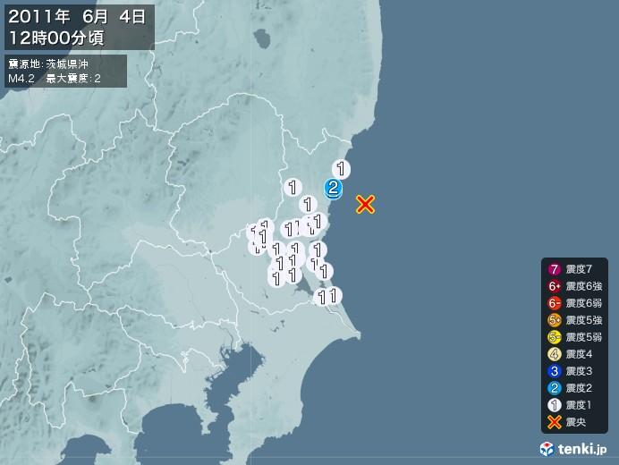 地震情報(2011年06月04日12時00分発生)
