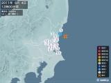 2011年06月04日12時00分頃発生した地震