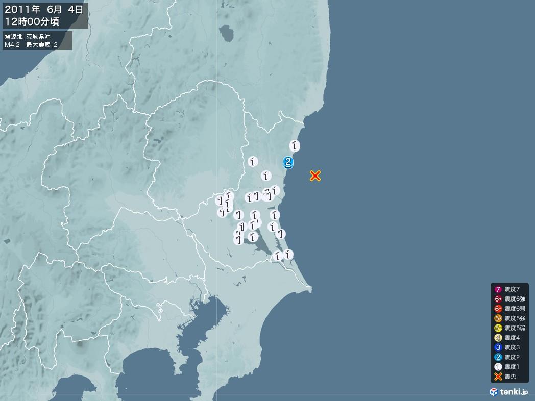地震情報 2011年06月04日 12時00分頃発生 最大震度:2 震源地:茨城県沖(拡大画像)