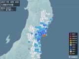 2011年06月04日12時37分頃発生した地震