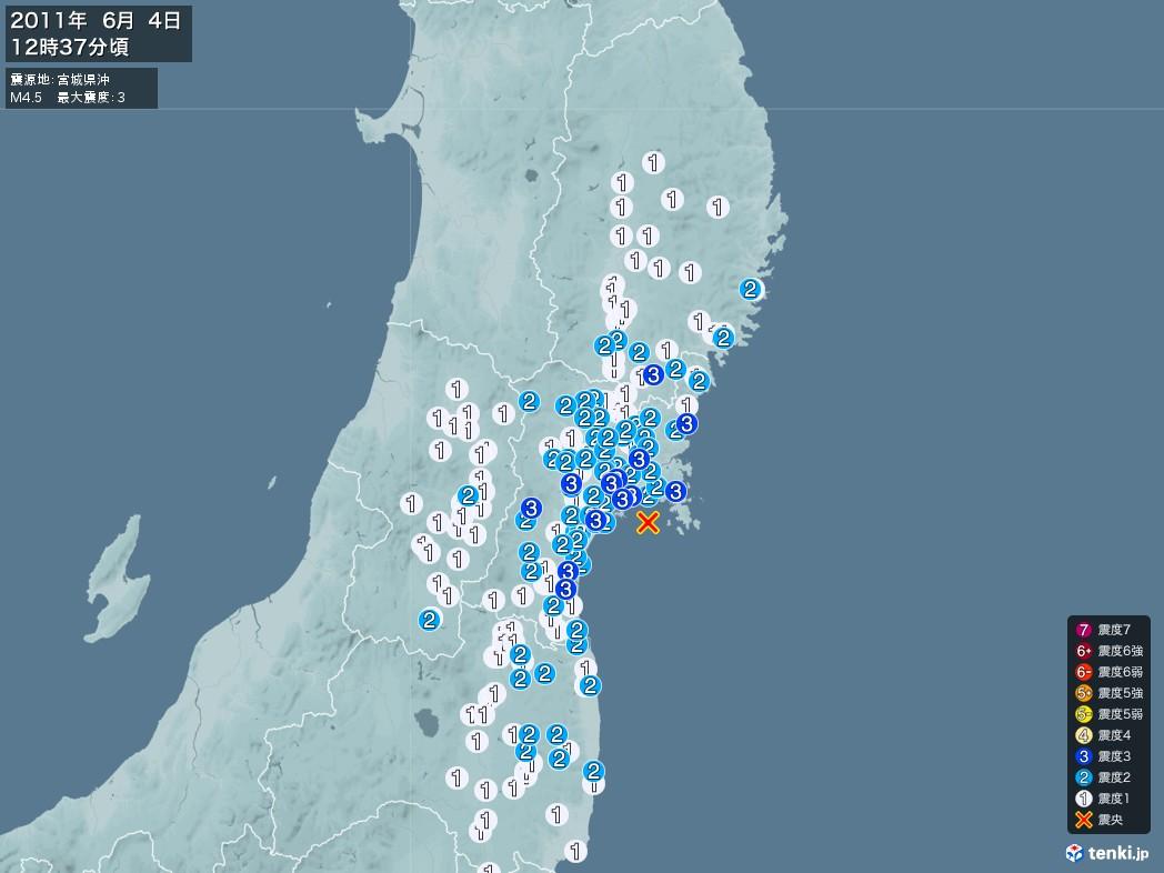 地震情報 2011年06月04日 12時37分頃発生 最大震度:3 震源地:宮城県沖(拡大画像)