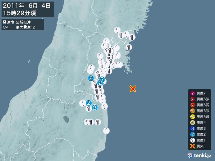 地震情報(2011年06月04日15時29分発生)