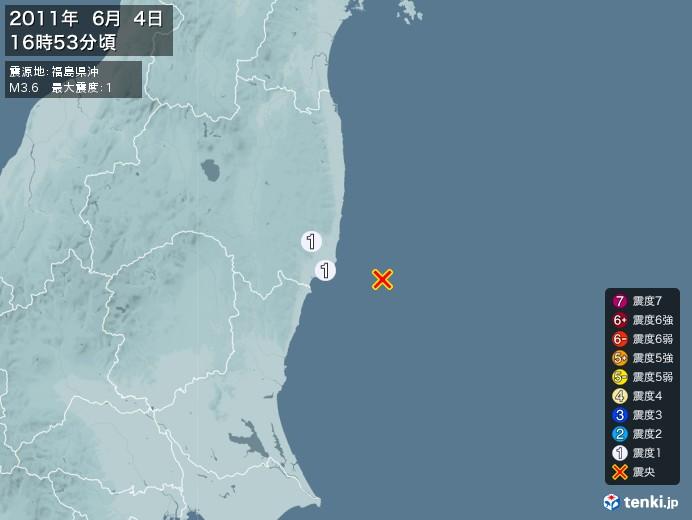 地震情報(2011年06月04日16時53分発生)