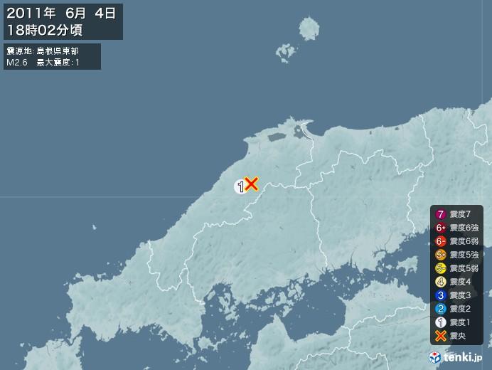 地震情報(2011年06月04日18時02分発生)