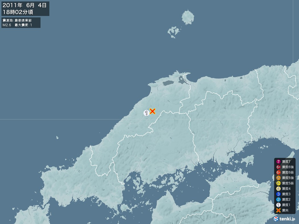 地震情報 2011年06月04日 18時02分頃発生 最大震度:1 震源地:島根県東部(拡大画像)