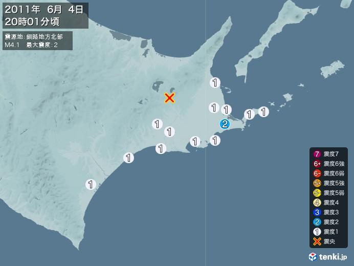 地震情報(2011年06月04日20時01分発生)