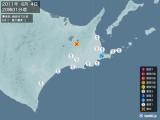 2011年06月04日20時01分頃発生した地震