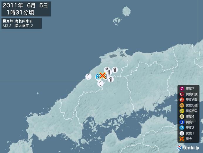 地震情報(2011年06月05日01時31分発生)