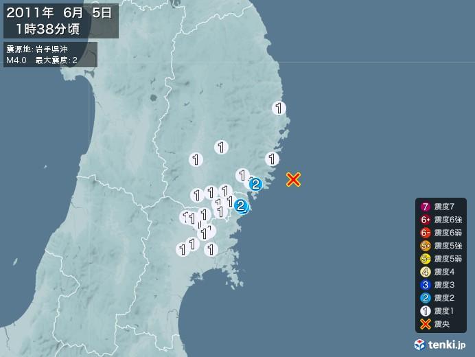 地震情報(2011年06月05日01時38分発生)