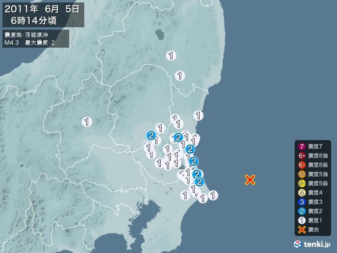 地震情報(2011年06月05日06時14分発生)