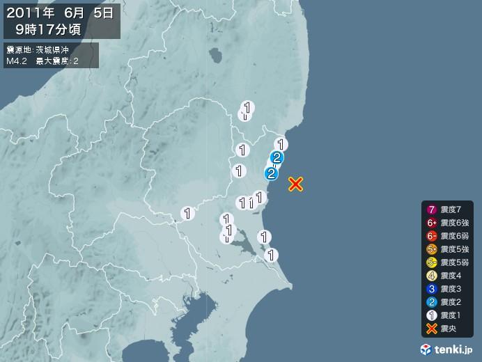 地震情報(2011年06月05日09時17分発生)