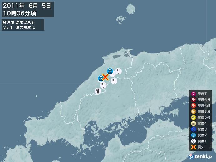 地震情報(2011年06月05日10時06分発生)