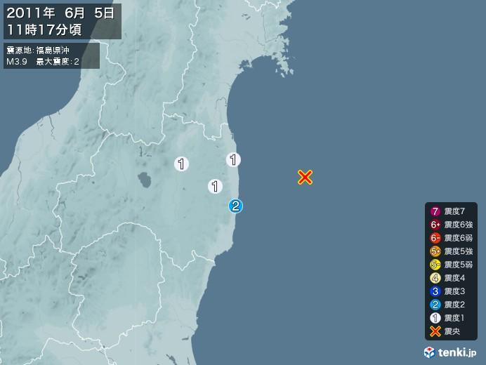 地震情報(2011年06月05日11時17分発生)