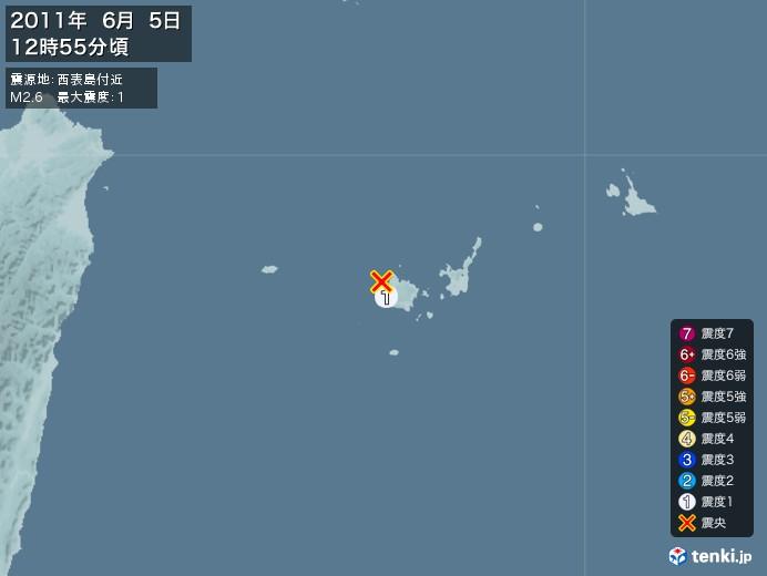 地震情報(2011年06月05日12時55分発生)