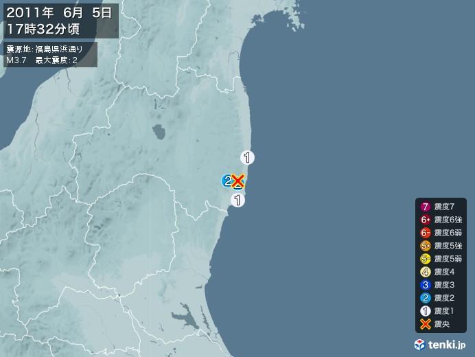 地震情報(2011年06月05日17時32分発生)