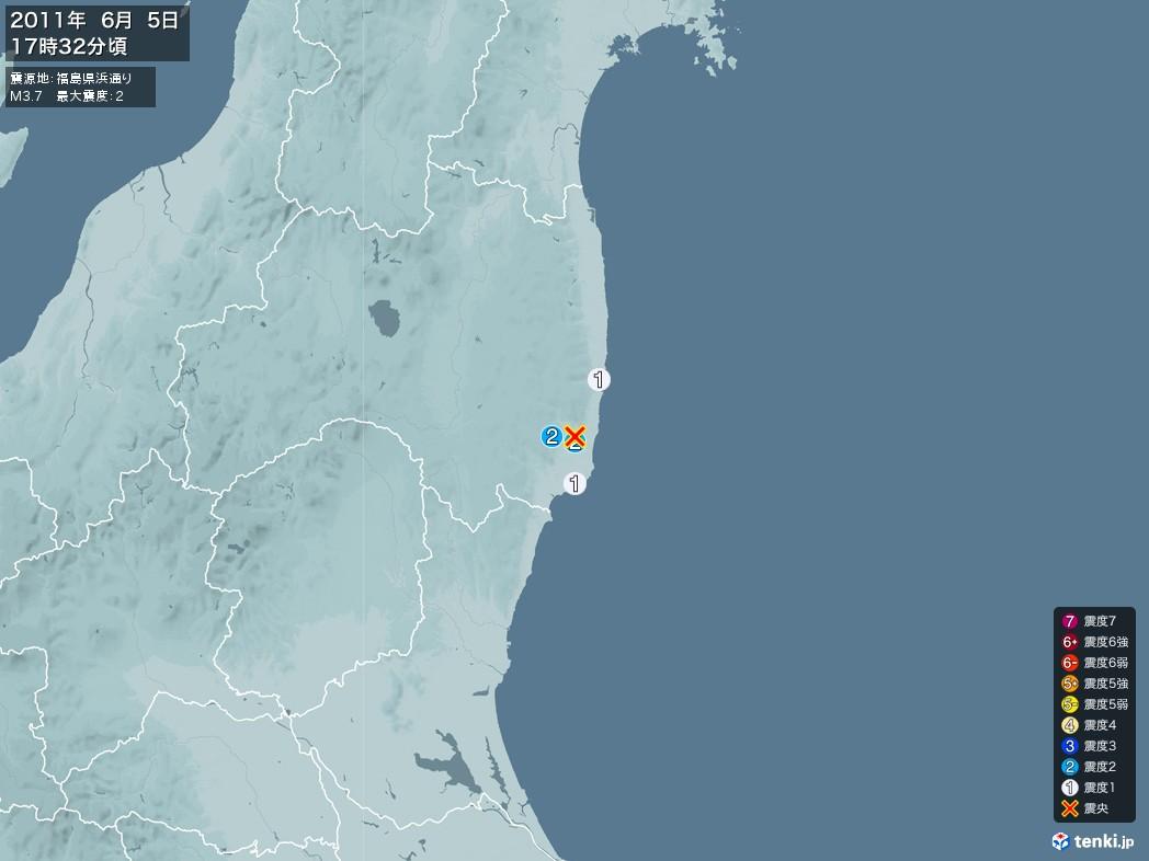 地震情報 2011年06月05日 17時32分頃発生 最大震度:2 震源地:福島県浜通り(拡大画像)