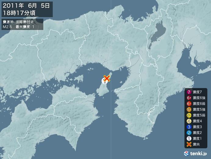 地震情報(2011年06月05日18時17分発生)