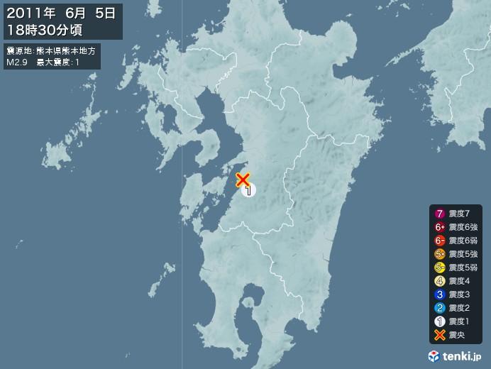 地震情報(2011年06月05日18時30分発生)
