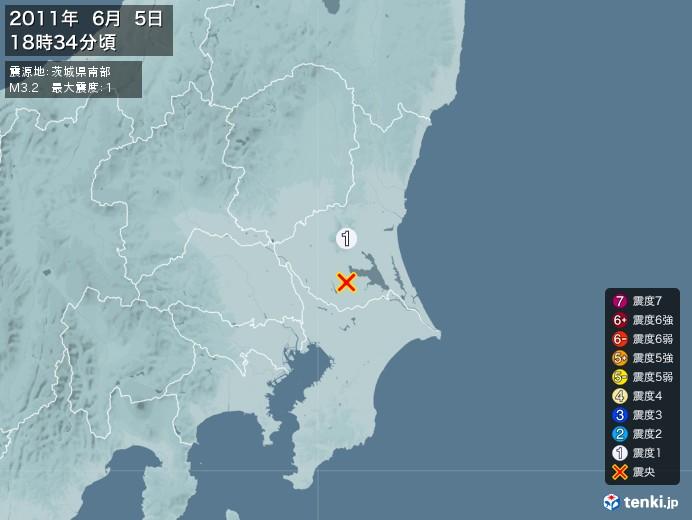地震情報(2011年06月05日18時34分発生)