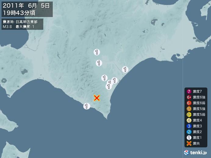 地震情報(2011年06月05日19時43分発生)