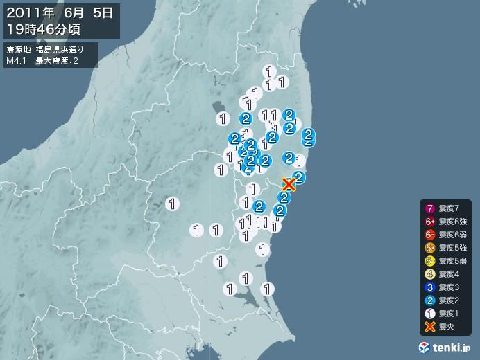 地震情報(2011年06月05日19時46分発生)