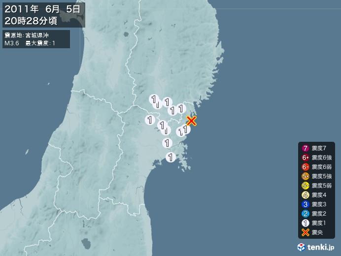 地震情報(2011年06月05日20時28分発生)
