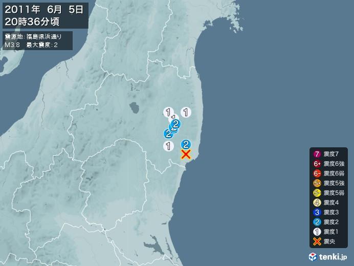地震情報(2011年06月05日20時36分発生)