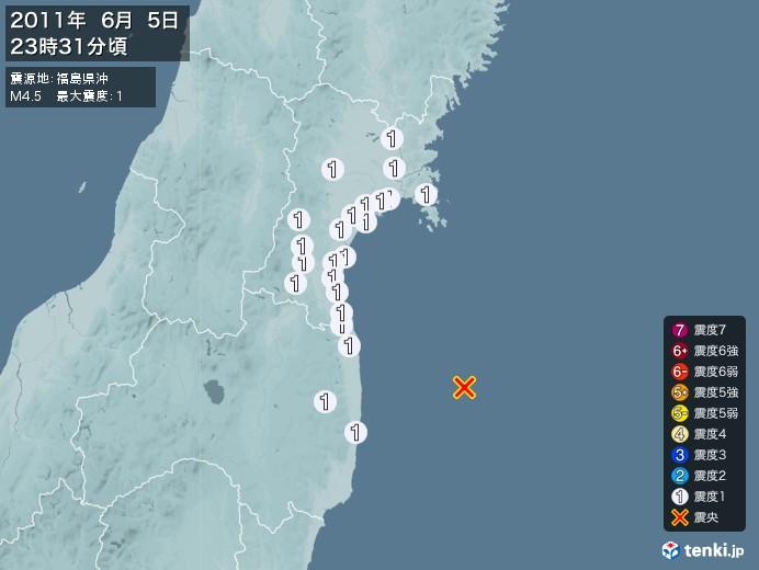 地震情報(2011年06月05日23時31分発生)