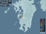 2011年06月06日04時19分頃発生した地震
