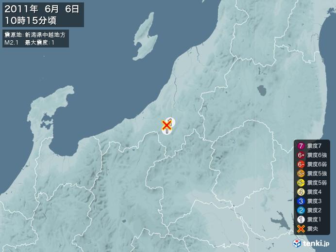 地震情報(2011年06月06日10時15分発生)