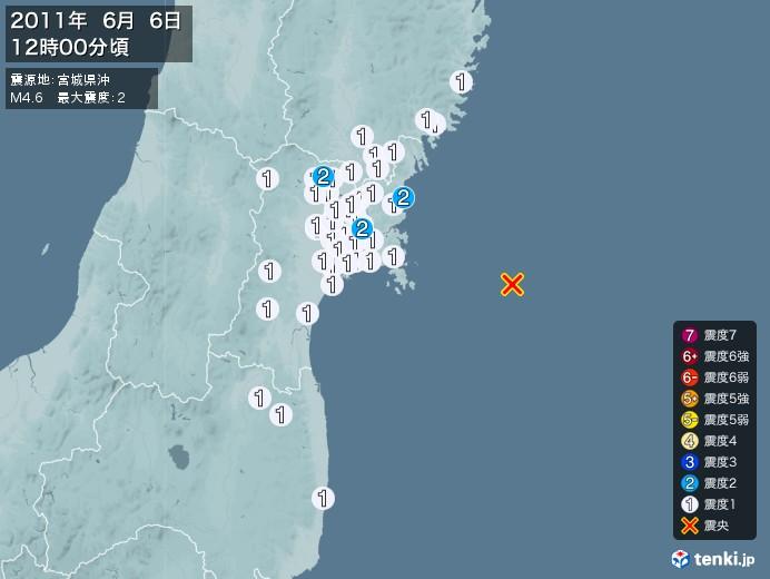 地震情報(2011年06月06日12時00分発生)