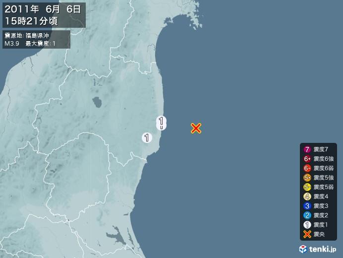 地震情報(2011年06月06日15時21分発生)