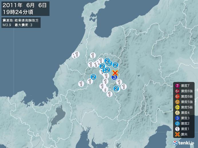 地震情報(2011年06月06日19時24分発生)