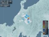 2011年06月06日19時24分頃発生した地震