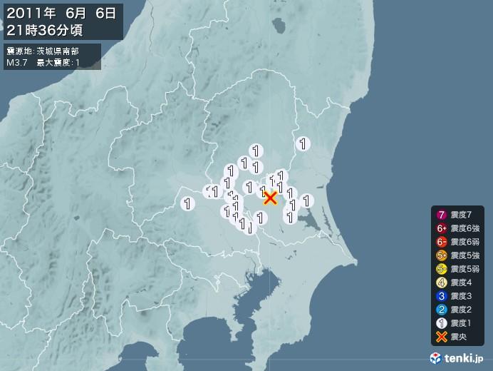 地震情報(2011年06月06日21時36分発生)