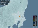 2011年06月06日21時47分頃発生した地震