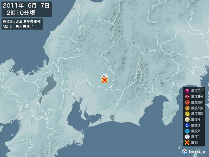 地震情報(2011年06月07日02時10分発生)