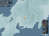 2011年06月07日02時10分頃発生した地震