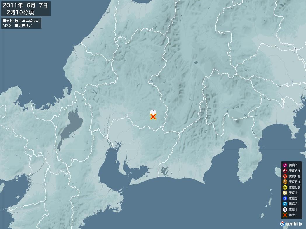 地震情報 2011年06月07日 02時10分頃発生 最大震度:1 震源地:岐阜県美濃東部(拡大画像)