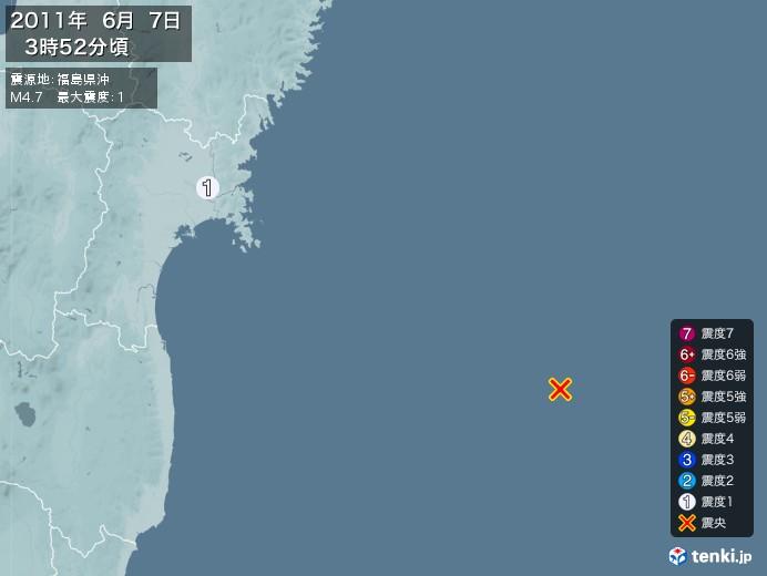 地震情報(2011年06月07日03時52分発生)