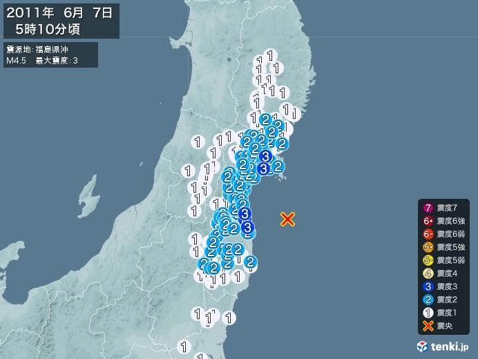 地震情報(2011年06月07日05時10分発生)