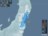 2011年06月07日05時10分頃発生した地震