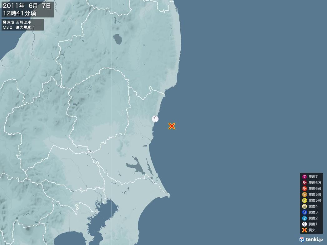 地震情報 2011年06月07日 12時41分頃発生 最大震度:1 震源地:茨城県沖(拡大画像)