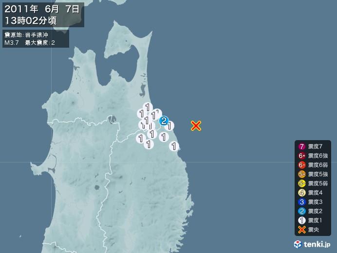 地震情報(2011年06月07日13時02分発生)