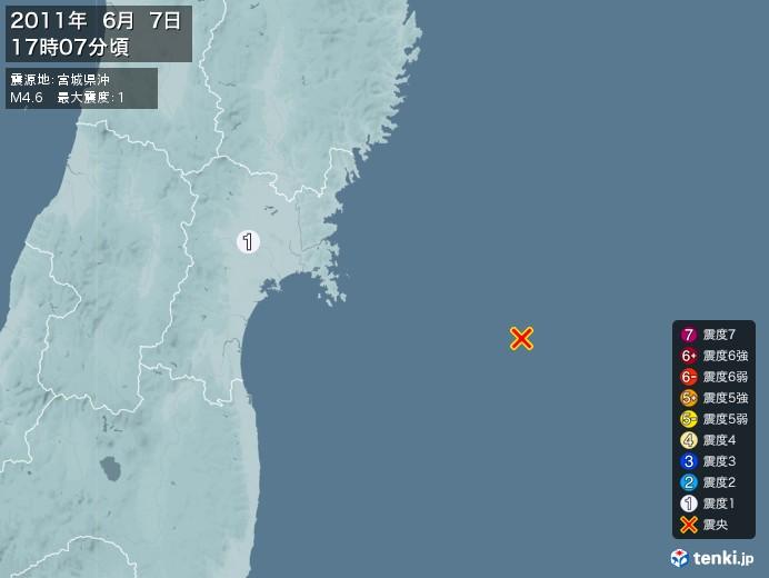地震情報(2011年06月07日17時07分発生)