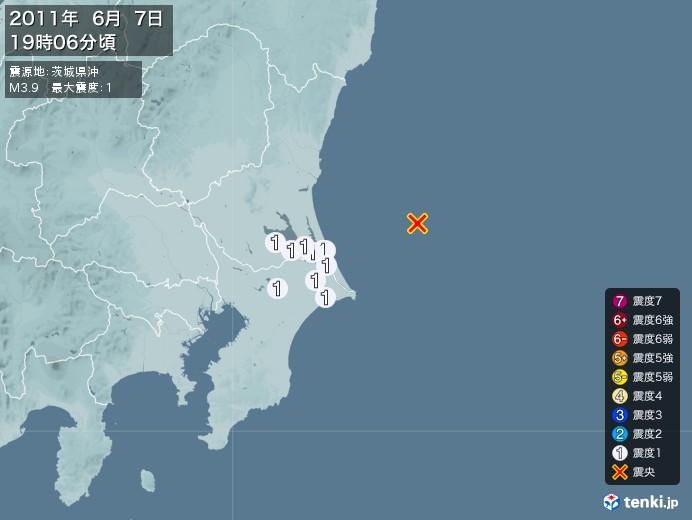 地震情報(2011年06月07日19時06分発生)