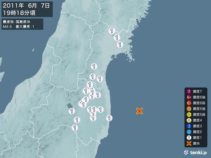 地震情報(2011年06月07日19時18分発生)